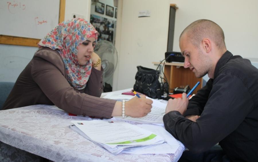 Study Arabic in Palestine