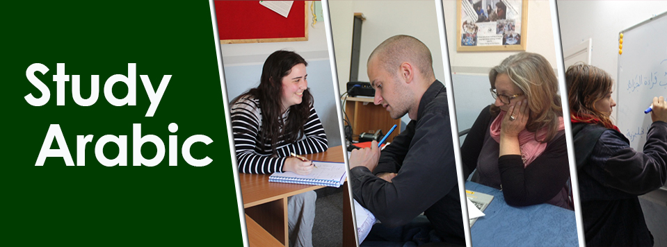 Study Arabic in Palestine - excellencenter.org