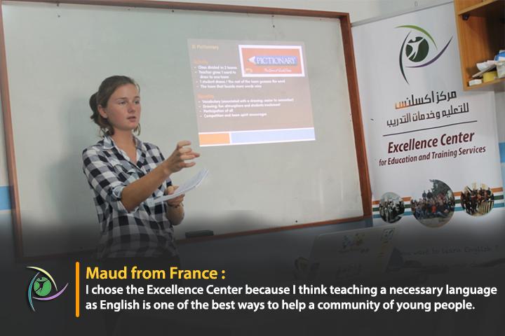 Maud Experiance