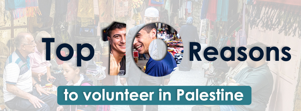 10-reasons-to-visit-palestine