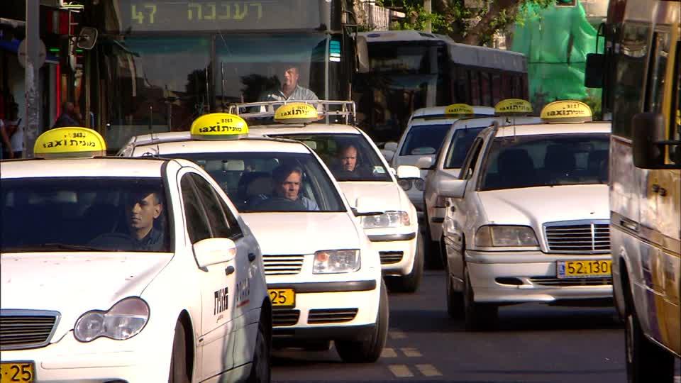 israeli-taxi