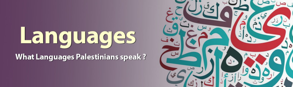 languges-in-palestine
