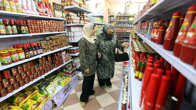 palestine-israel-products-boycott