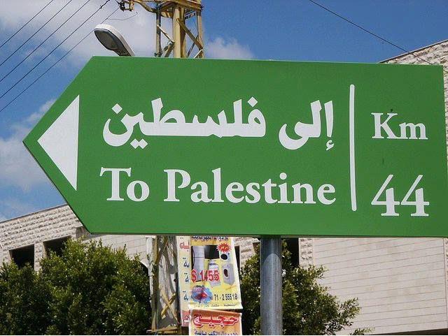 to Palestine
