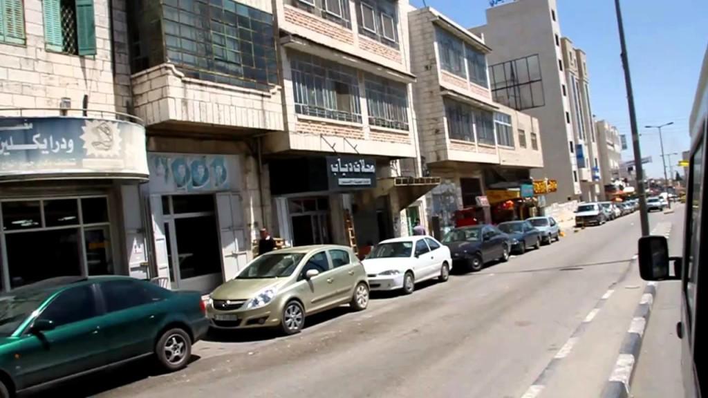 Streets in Palestine