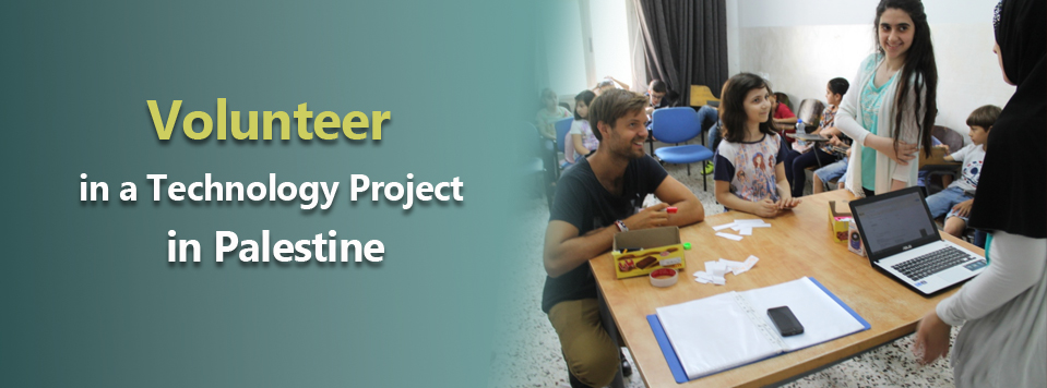 volunteer in in technology copy