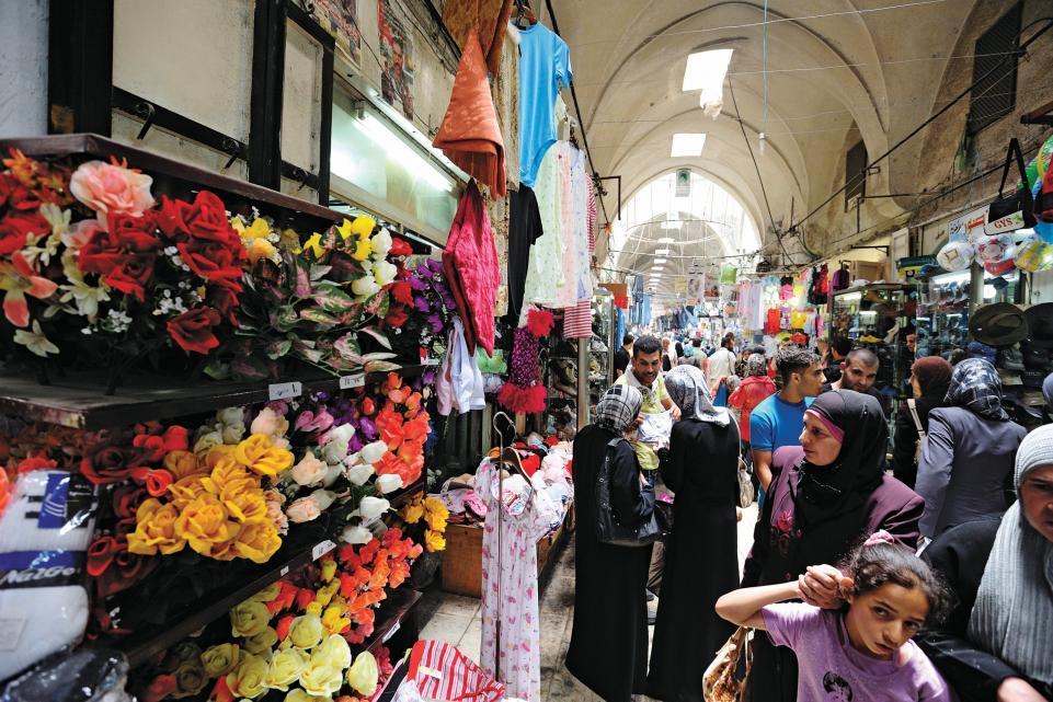 Markets in Palestine