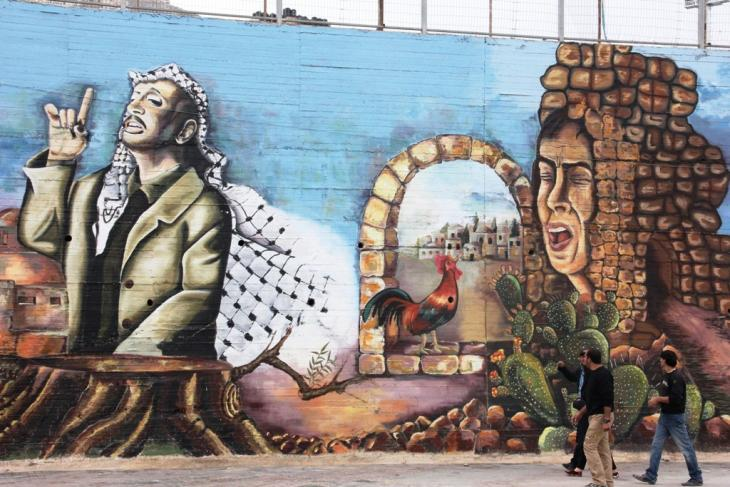 Palestinian Art٢