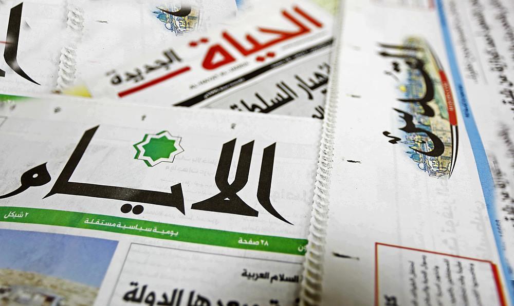 Volunteer and Learn Arabic In Palestine | Go Overseas